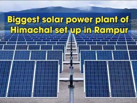Biggest solar power plant of Himachal set up in Rampur - Himachal Pradesh News