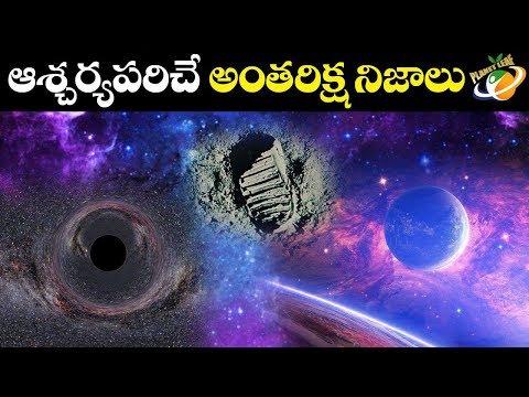 Bhatti Vikramarka Kathalu In Telugu Pdf