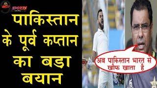 खौफ में है पाकिस्तानी टीम | Pakistan Team Under Panic | ICC Cricket World Cup 2019
