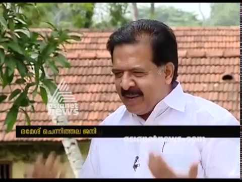 Know more about Ramesh Chennithala's native place Chennithala | Chengannur by-poll 2018