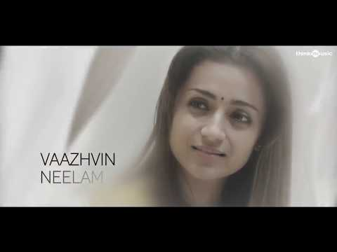 Kadhale Kadhale Whatsapp Status | 96 Movie | Vijay Sethupathi, Trisha | Govind Vasantha