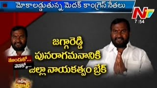 Jagga Reddy Confusion on Political Career - Off The Record