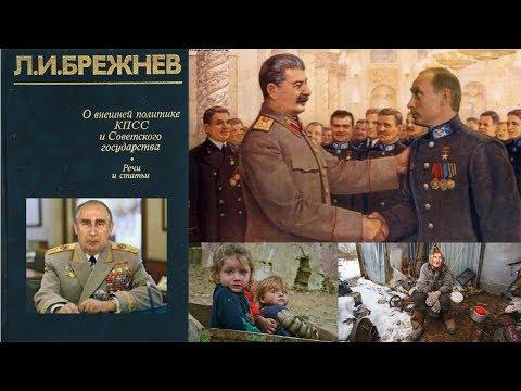 Послание Путина - взгляд не из кремля...