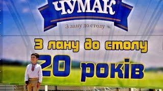 КАХОВКА 27 05 2016 ЧУМАКУ 20(Украина,Херсонская область.г.Каховка 27.05.2016-АО