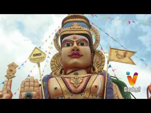 "Moondravathu Kan [Epi-512] |""Predicting Future Problems"" | Vinayagar Chaturthi Special 2016 |"