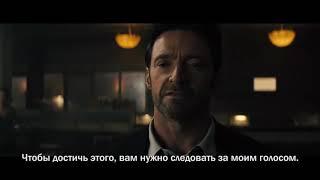 Воспоминание 2021 Русский тизер Субтитры