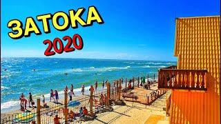 ЗАТОКА ИЮЛЬ 2020!!! ШИКАРНЫЙ ОТЕЛЬ НА ПЕРВОЙ ЛИНИИ ОТ МОРЯ!! БАССЕЙН + СВОЙ ПЛЯЖ + РЕСТОРАН