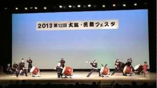 2013 太鼓・民謡フェスタ(唐津市民文化祭) 唐津市民会館大ホール2013...
