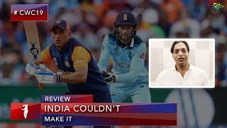 Indian Team Left All Pakistanis Disappointed | Shoaib Akhtar on IND vs ENG | World Cup 2019