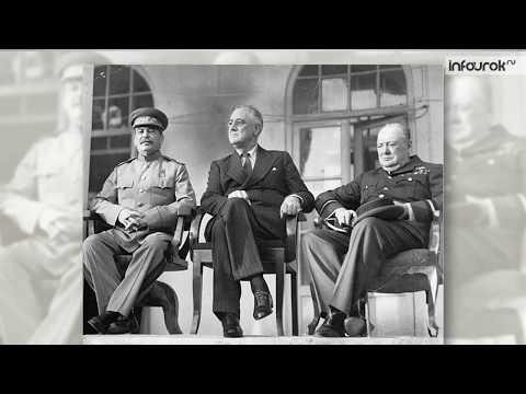 Коренной перелом в Великой Отечественной войне!