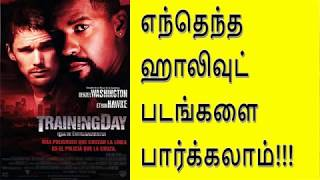 Tamil hollywood movie review of the movie Training day