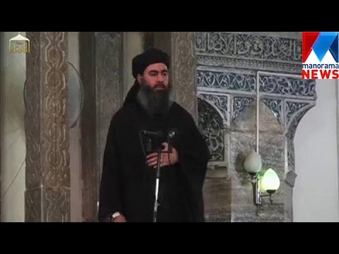 Islamic State chief,