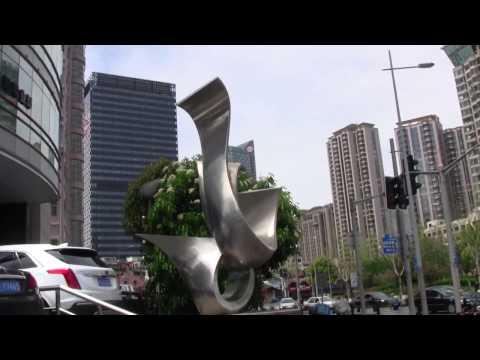 Abstract sculpture, Zhapu district, Shanghai