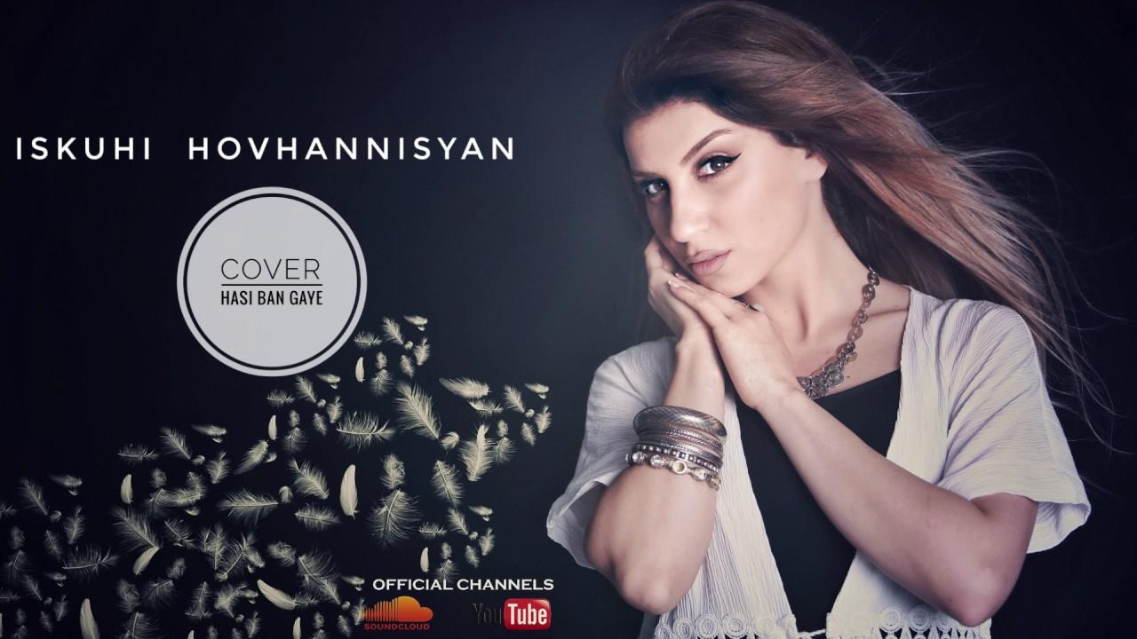 Cover By Iskuhi Hovhannisyan New 2017