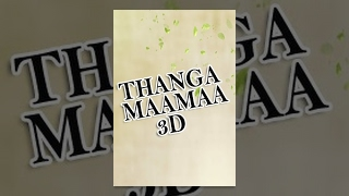 Thanga Mama 3D (1985) Tamil Movie
