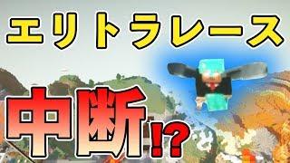 【日刊Minecraft】慣れてない奴がエリトラを使うとこうなる!?真・最強の匠は誰か!?絶望的センス4人衆がMinecraftをカオス実況第六十五話!