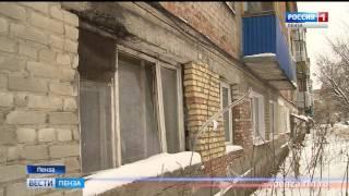 Жители разваливающегося дома в Пензе отказываются переезжать во временное жилье