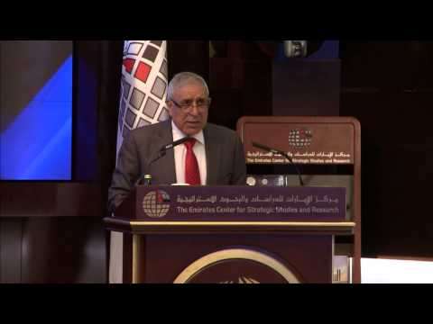 Lecture: The Strategic Dimensions of the Joint Arab Military Force Project