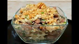 Cалат с фасолью и курицей - Ани Кухня!!
