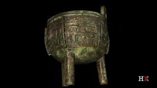 كيف برونزيات الصينية القديمة تم إنشاؤها