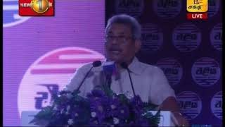 News 1st: Prime Time Tamil News - 10.30 PM   (27-10-2018)