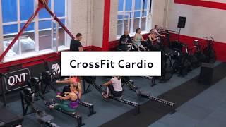 CrossFit Cardio в СОЮЗ Crossfit
