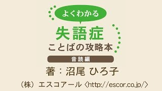 http://www.escor.co.jp/products/products_item_books_yskk.html#ondok...