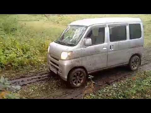 Off-Road Test-Drive Daihatsu