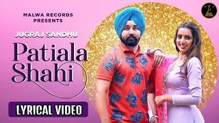 LYRICAL PATIALA SHAHI Jugraj Sandhu Sardarni Preet Guri Latest Punjabi Songs 2019 Malwa