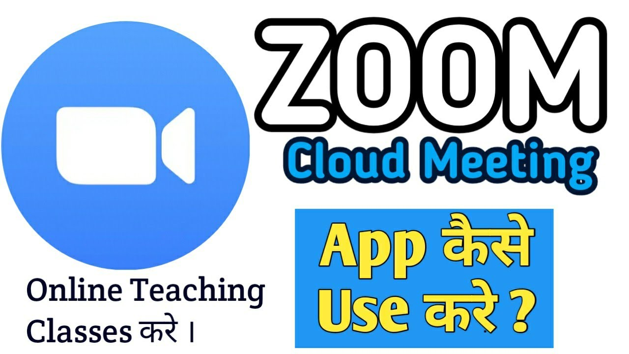 HOW TO USE ZOOM CLOUD MEETING APP