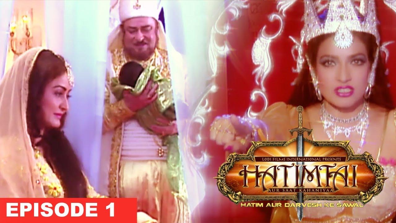 Hatimtai | हातिमताई | Hindi Series | Episode - 01 | Lodi Films