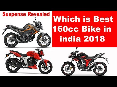 Best 160cc Bike In India 2018 L Which Is Best For You ?