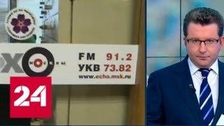 Мат и непристойности: выплеснуть агрессию в прямом эфире - Россия 24