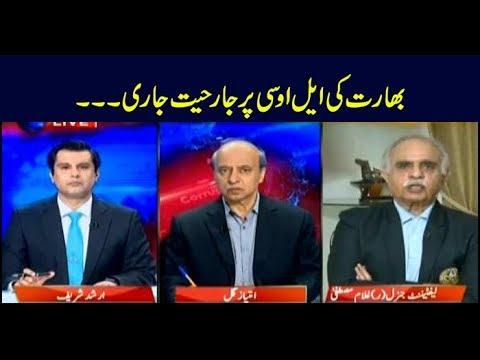 Power Play | Arshad Sharif | ARYNews | 20 August 2019
