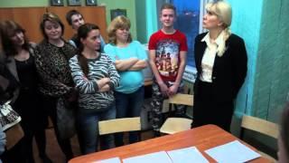 """Родительское собрание """"родители и дети"""" 8 класс """"Г"""""""