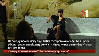 webкамера   Камера Установлена  «Мистецький арсенал»   12 12 2016