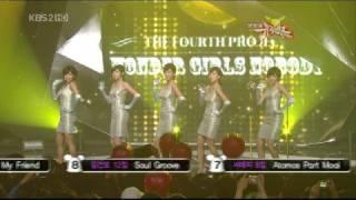 Wonder Girls - Nobody @ Music Bank, 2008/10/03
