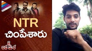 Adhi about Jr NTR's Jai Lava Kusa Movie | Aadi FB Live Interview | Telugu Filmnagar