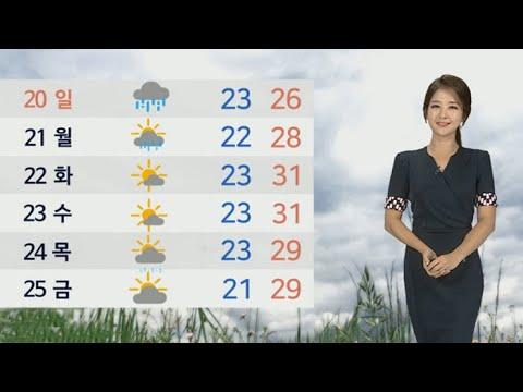 [날씨] 주말에도 소나기ㆍ비…전남ㆍ경남 폭염특보 / 연합뉴스TV (YonhapnewsTV)