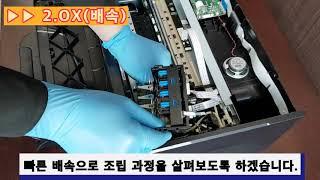 [원인원TV](기술자료)HP-6600 복합기 분해 및 …