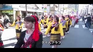 2019.11.10 일본 가와고에 통신사 행렬 재현 퍼…