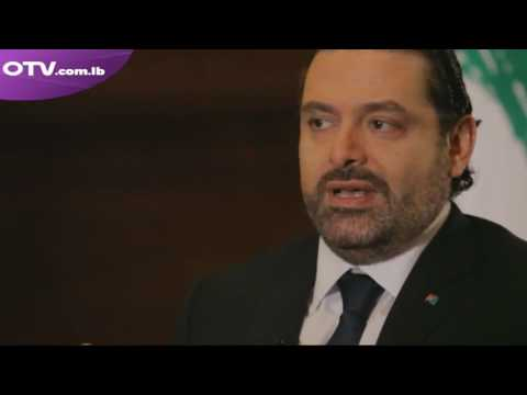 الرئيس سعد الحريري في مقابلة خاصة في ذكرى 14 شباط عبر الـ OTV