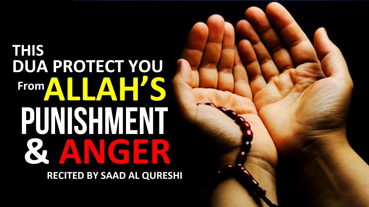 This Dua Protect you From ALLAH's Anger & Punishment Insha Allah ᴴᴰ