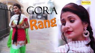 Latest Haryanvi Song 2017 || Gora Rang || Lakshay Kumar, Shivani Raghav || New Haryanvi Video
