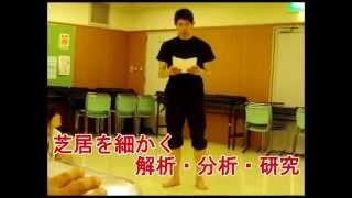 2014年11月29日に上演する 「田中正造 草魂(草魂)〜いのちを繋げ〜」...