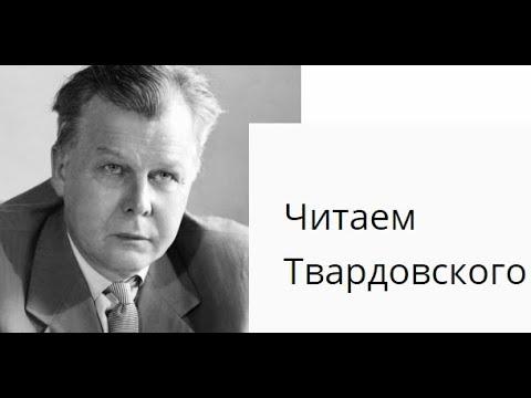 Изображение предпросмотра прочтения – КсенияСмирнова читает произведение «День пригреет» А.Т.Твардовского