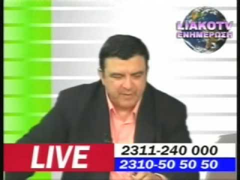 "LIAKO TV6.rv LIVE- D""/,2/3/'10"