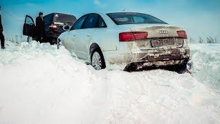 Битва Audi A6 С Внедорожниками! Часть 2. Поспорил С Audi 100 Quattro