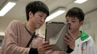 Publication Date: 2020-12-29 | Video Title: 我和我的夢想書桌 - 激勵學生追尋夢想 - 香港聖公會何明華