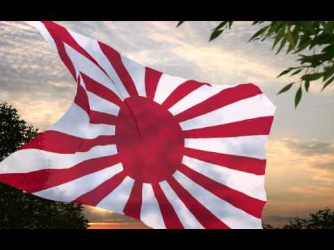 Empire of Japan / Empire du Japon (1868-1945) - 大日本帝国